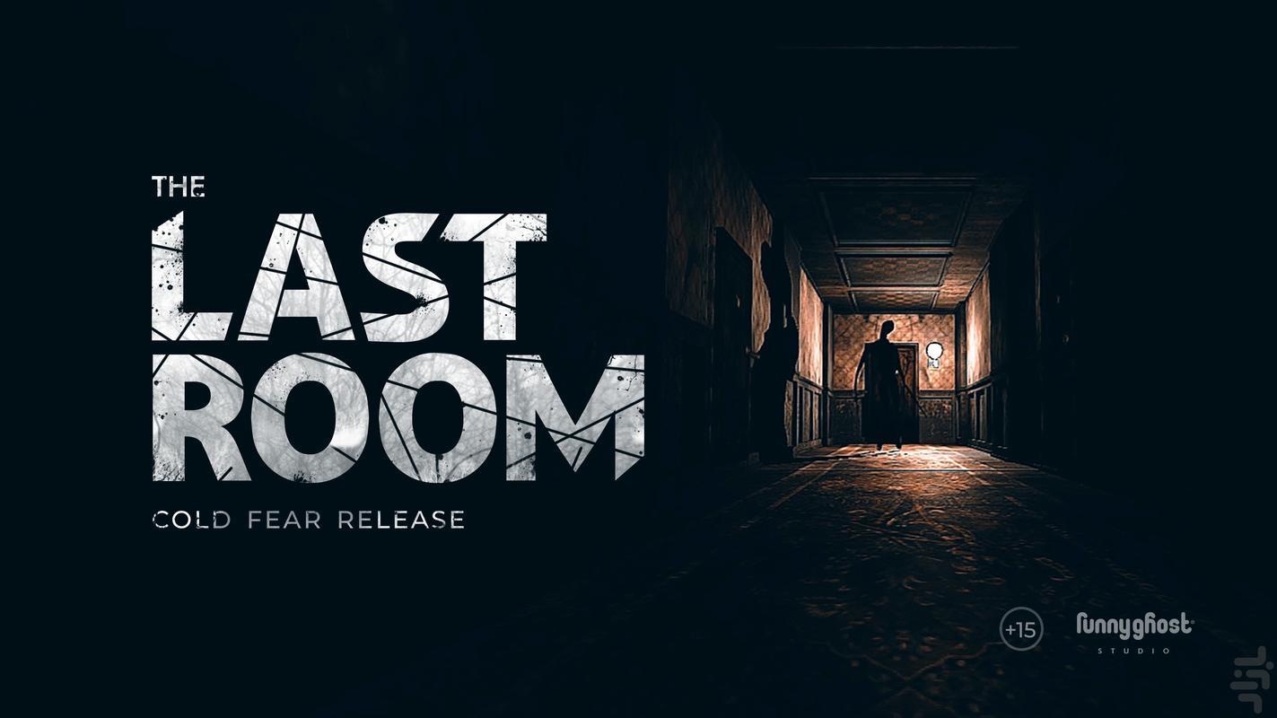 اتاق آخر - عکس بازی موبایلی اندروید