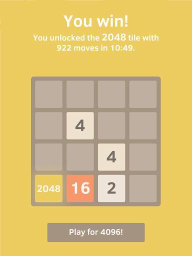 2048 - عکس بازی موبایلی اندروید