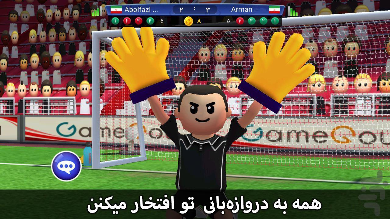 قهرمان فوتبال - عکس بازی موبایلی اندروید