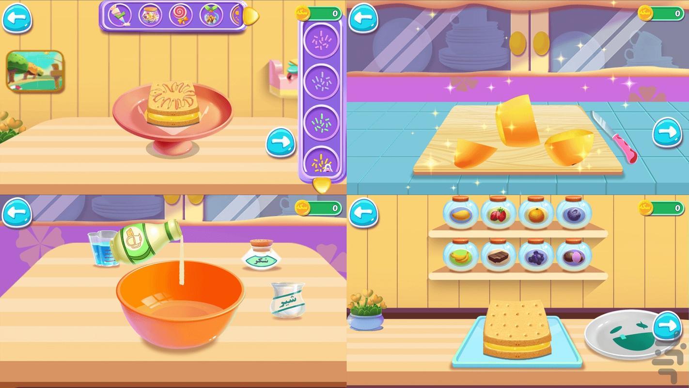 فروشگاه شیرینی محلی - عکس بازی موبایلی اندروید