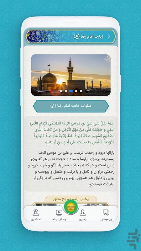 nasimrezvan - Image screenshot of android app