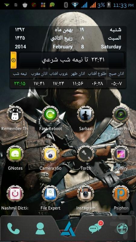 تم Assassin's Creed 4 گولانچر - عکس برنامه موبایلی اندروید