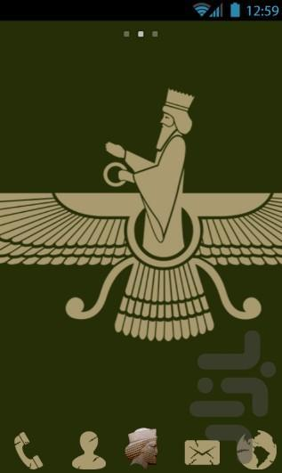 تم ایران باستان گولانچر - عکس برنامه موبایلی اندروید