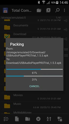 Total Commander - file manager - عکس برنامه موبایلی اندروید