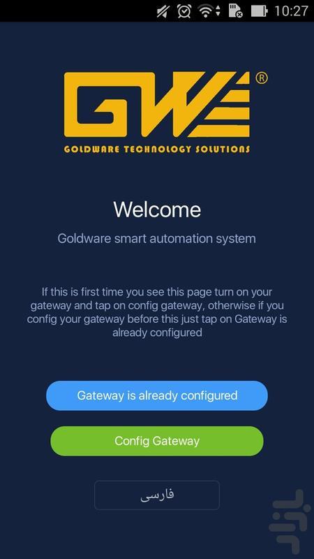 خانه هوشمند گلدوِر - عکس برنامه موبایلی اندروید