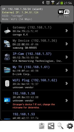 Network IP Scanner - عکس برنامه موبایلی اندروید