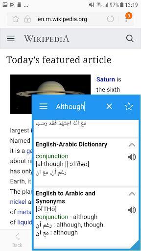Arabic Dictionary & Translator - عکس برنامه موبایلی اندروید