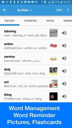 Persian Dictionary & Translator - Dict Box – دیکشنری انگلیسی به فارسی - عکس برنامه موبایلی اندروید