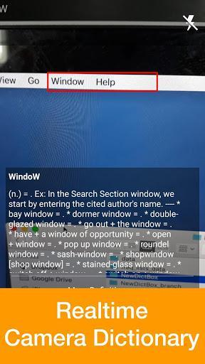 Dict Box - Universal Offline Dictionary - عکس برنامه موبایلی اندروید
