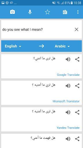 Translate Box - multiple translators in one app - عکس برنامه موبایلی اندروید