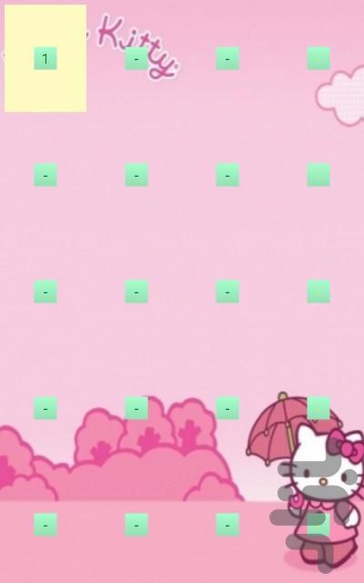 بازی با کیتی - عکس برنامه موبایلی اندروید