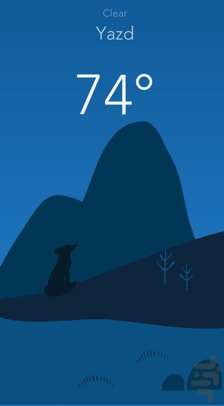 هواشناسی دقیق(تمامی شهرهاواستان ها) - عکس برنامه موبایلی اندروید