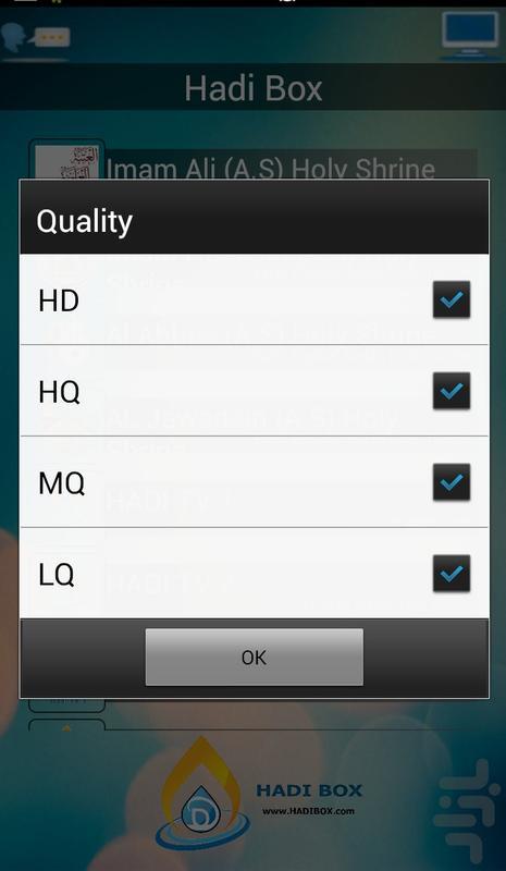 هادی باکس - عکس برنامه موبایلی اندروید