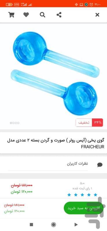 اپلیکیشن هانا مارکت - عکس برنامه موبایلی اندروید