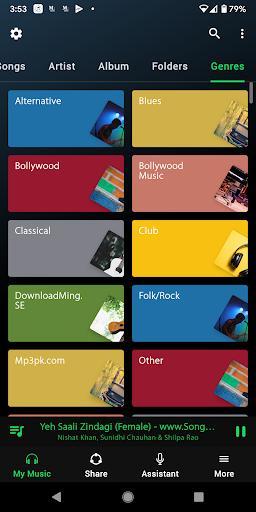 Music Player – پخش کنندهی موسیقی - عکس برنامه موبایلی اندروید