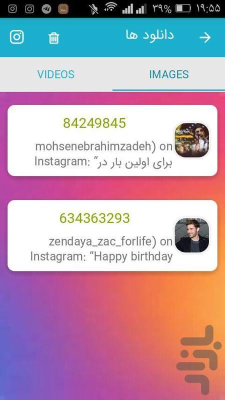 دانلود هوشمند از اینستاگرام - عکس برنامه موبایلی اندروید