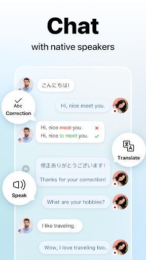 HelloTalk – گفتگو و آموزش زبان هلو تاک - عکس برنامه موبایلی اندروید