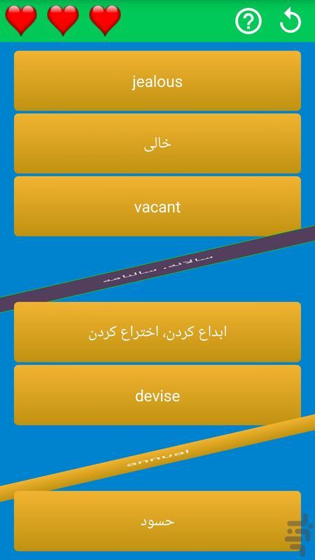 سازنده فلش کارت، جعبه لایتنر جامع - عکس برنامه موبایلی اندروید