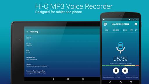 Hi-Q MP3 Voice Recorder (Free) - عکس برنامه موبایلی اندروید