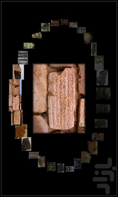 تاریخ ایلامیان-رایگان - عکس برنامه موبایلی اندروید