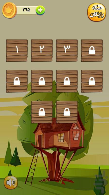 بازی کلمات | متخصص - عکس بازی موبایلی اندروید