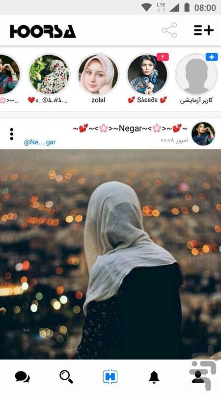 Hoorsa - Image screenshot of android app