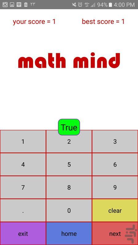 ذهن ریاضی - عکس بازی موبایلی اندروید