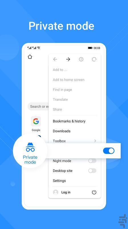 Huawei Browser - عکس برنامه موبایلی اندروید