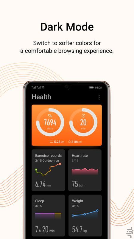 Huawei Health - عکس برنامه موبایلی اندروید