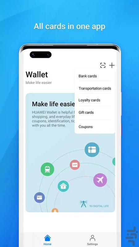 HUAWEI Wallet - عکس برنامه موبایلی اندروید