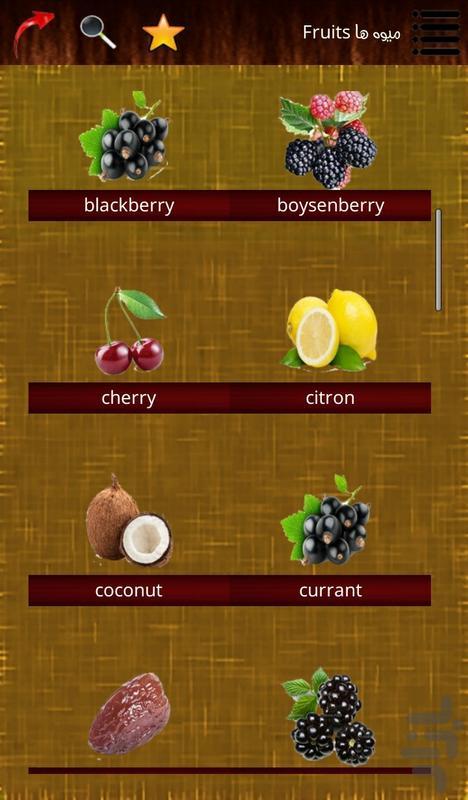 آموزش فونتیک و تلفظ انگلیسی - عکس برنامه موبایلی اندروید