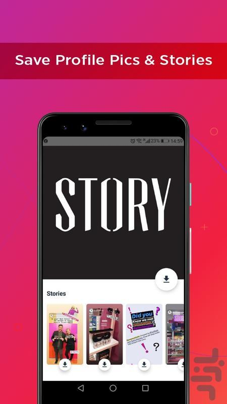 Instagram saver (Insta downloader) - Image screenshot of android app