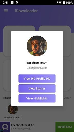 instax - Download HD instagram dp & stories - عکس برنامه موبایلی اندروید