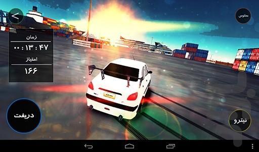 شتاب:سوپر اسپورت - عکس بازی موبایلی اندروید