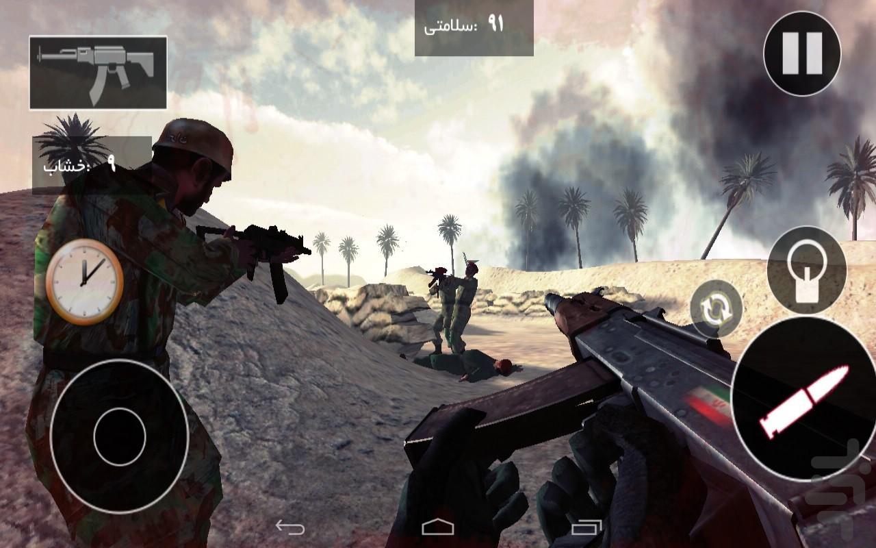 نبرد  ایران 2 - عکس بازی موبایلی اندروید