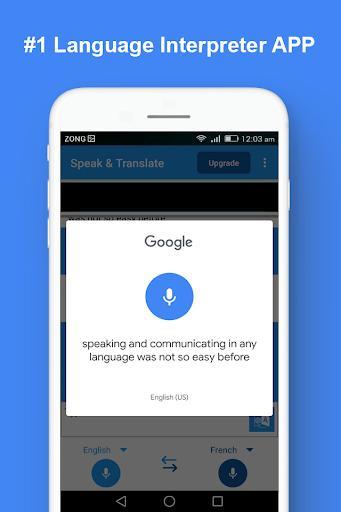 Speak and Translate Interpreter & Voice Translator - عکس برنامه موبایلی اندروید