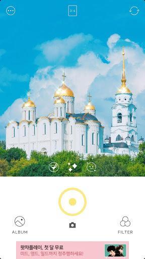PICTAIL - Cykik - عکس برنامه موبایلی اندروید