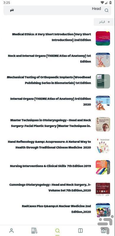 کتاب پزشکی کالیبو - عکس برنامه موبایلی اندروید