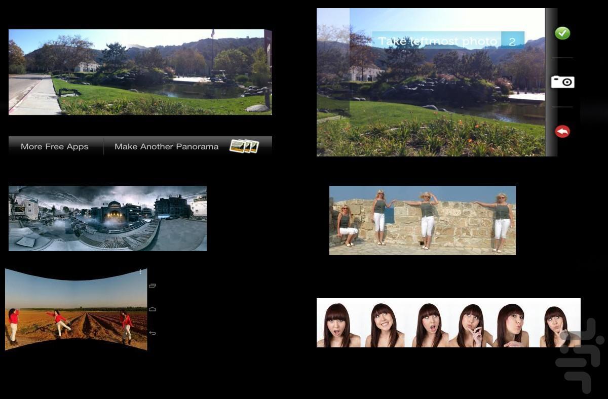 عکاسی حرفه ای فقط با گوشی(پانوراما) - عکس برنامه موبایلی اندروید