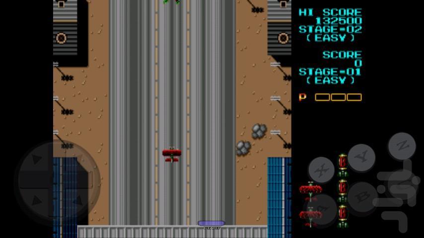بازی هواپیما (فایر شارک) - عکس بازی موبایلی اندروید