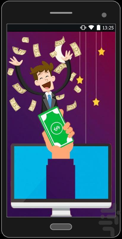 کسب درآمد طلایی - عکس برنامه موبایلی اندروید