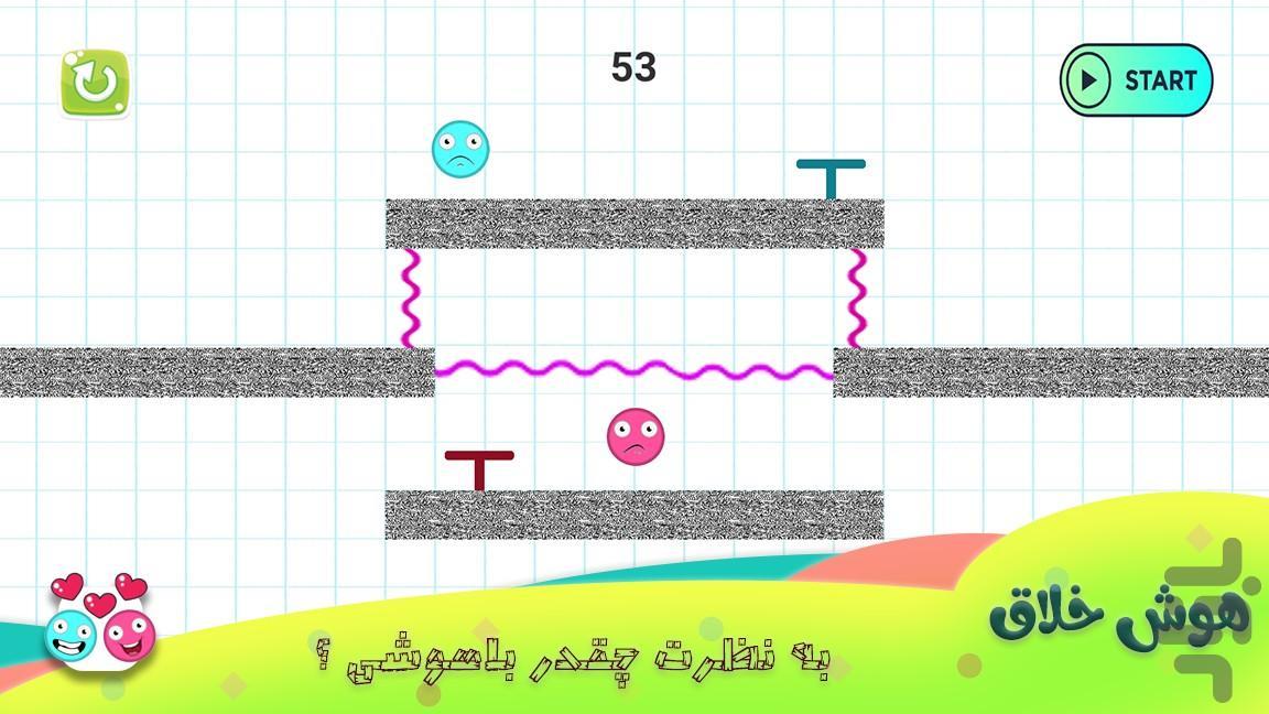 هوش خلاق - عکس بازی موبایلی اندروید