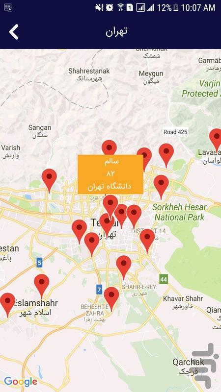 پارسی خبر - عکس برنامه موبایلی اندروید