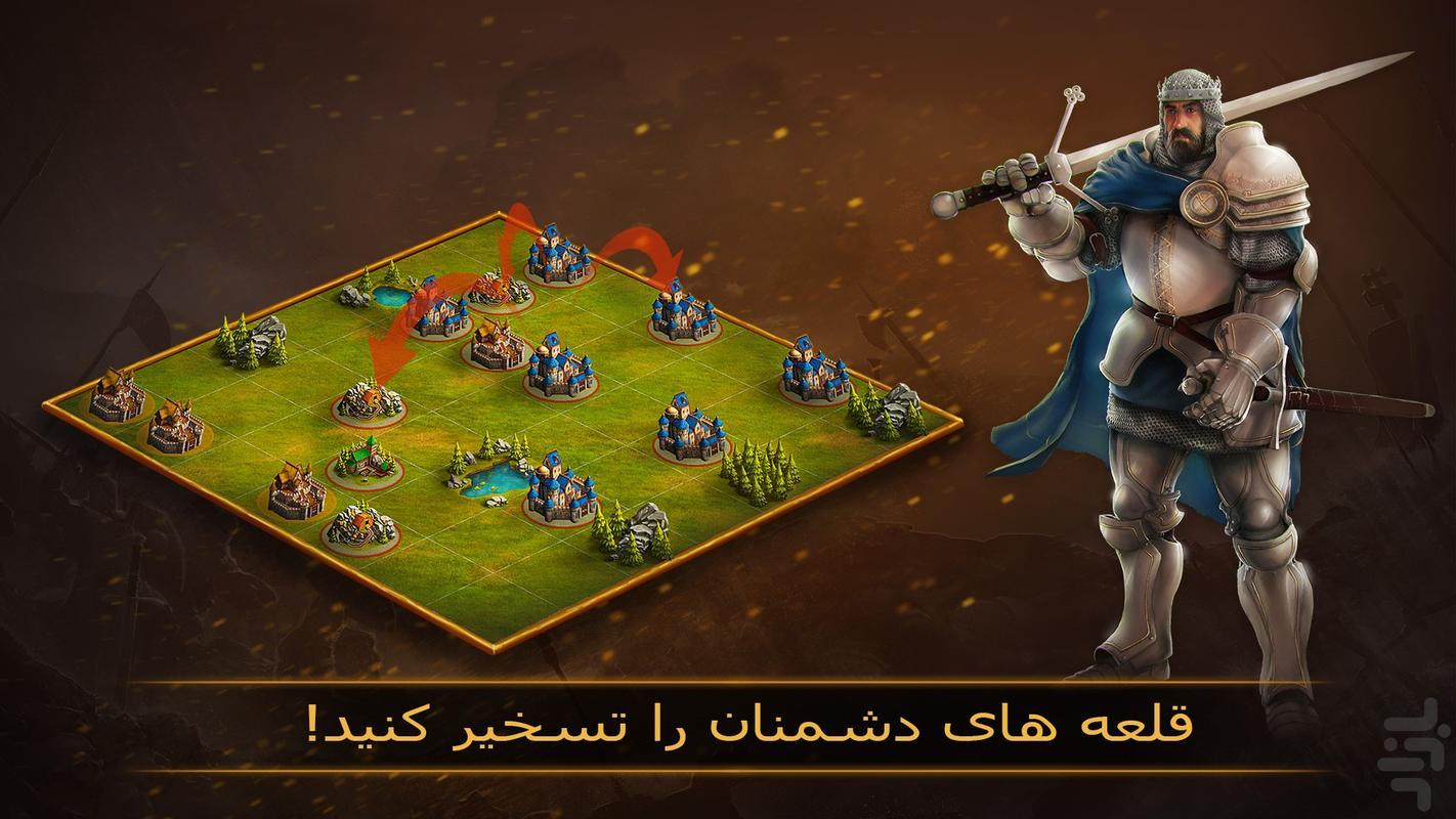 Khan Wars - Gameplay image of android game