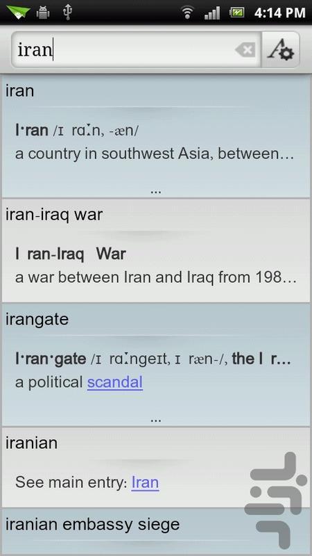 ویکی واژه لانگمن - عکس برنامه موبایلی اندروید