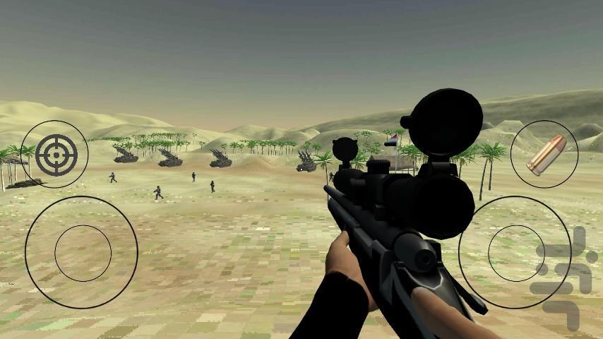 جنگجوی انهدام - عکس بازی موبایلی اندروید