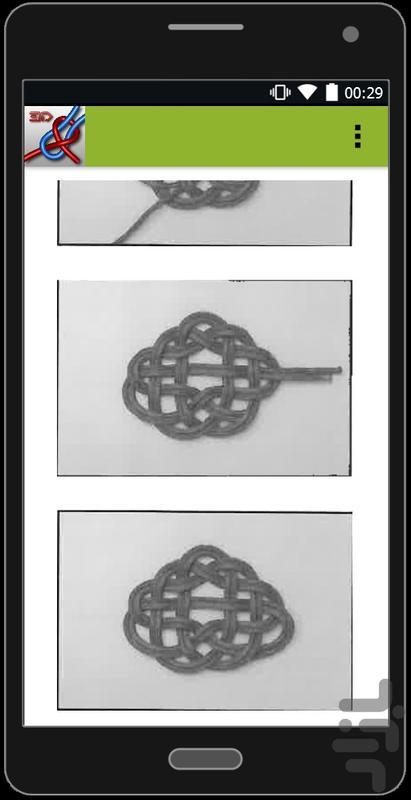 انواع گره ها - عکس برنامه موبایلی اندروید