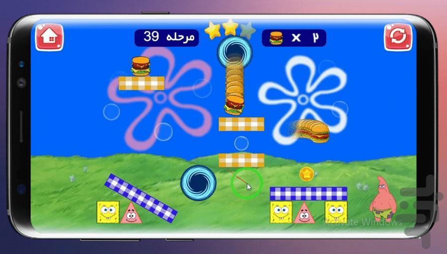 اسفنجی - عکس بازی موبایلی اندروید