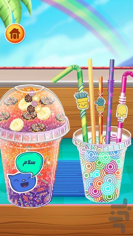 بازی درست کردن یخ در بهشت میوه ای - عکس بازی موبایلی اندروید