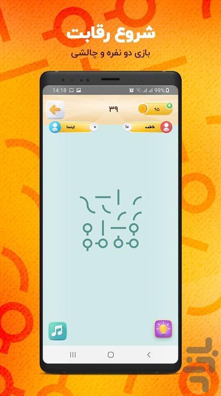کوک - عکس بازی موبایلی اندروید